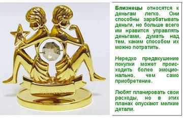 http://sf.uploads.ru/t/HTv75.jpg