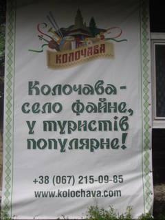 http://sf.uploads.ru/t/HVJ4A.jpg