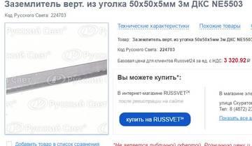 http://sf.uploads.ru/t/HVgfT.jpg