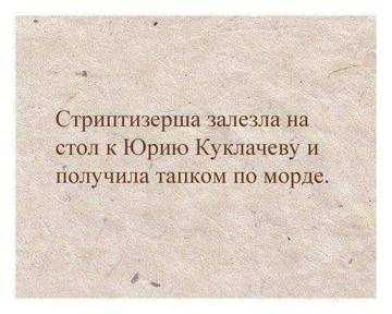 http://sf.uploads.ru/t/HZDlt.jpg