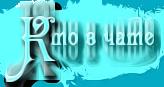 http://sf.uploads.ru/t/HfJwg.png