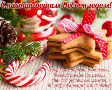 http://sf.uploads.ru/t/HiG0P.jpg