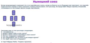 http://sf.uploads.ru/t/HibyU.png