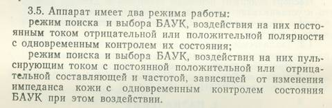 http://sf.uploads.ru/t/HteWa.jpg