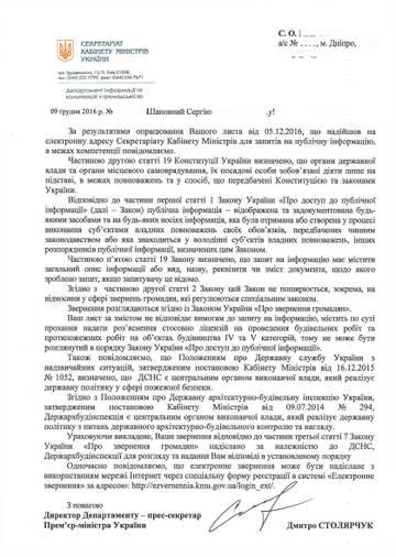 http://sf.uploads.ru/t/Hznjm.jpg