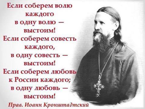 http://sf.uploads.ru/t/I4r1X.jpg