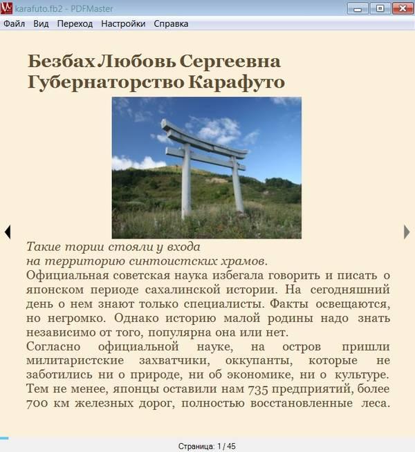 http://sf.uploads.ru/t/I4tL5.jpg