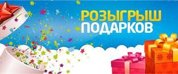 http://sf.uploads.ru/t/I4uEd.jpg