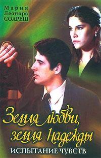 http://sf.uploads.ru/t/I5Kk0.jpg