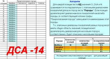 http://sf.uploads.ru/t/IB1RV.jpg
