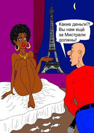 http://sf.uploads.ru/t/IGSL4.jpg