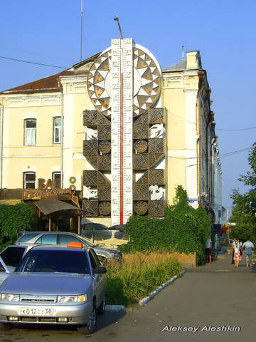 http://sf.uploads.ru/t/ILz9R.jpg