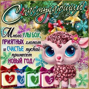 http://sf.uploads.ru/t/IUGiv.jpg