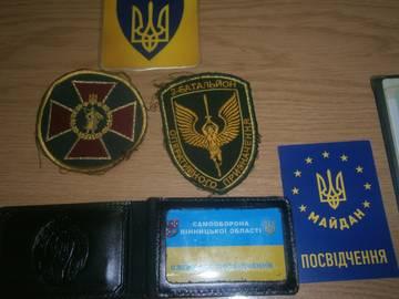 http://sf.uploads.ru/t/IZ76W.jpg