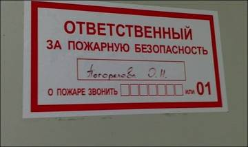 http://sf.uploads.ru/t/IdANv.jpg