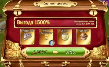 http://sf.uploads.ru/t/IeGgi.jpg