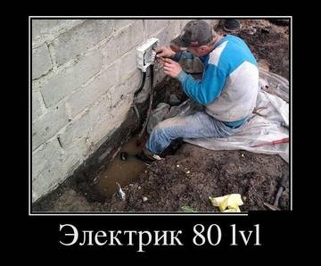 http://sf.uploads.ru/t/IegVx.jpg
