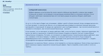 http://sf.uploads.ru/t/IoCfv.png
