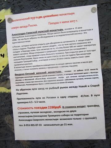 http://sf.uploads.ru/t/IqRKs.jpg