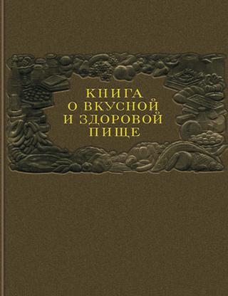 http://sf.uploads.ru/t/IrU8z.jpg