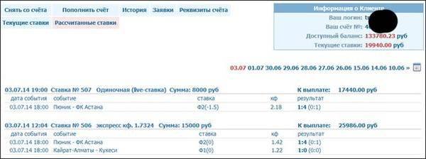 http://sf.uploads.ru/t/IsE1m.jpg
