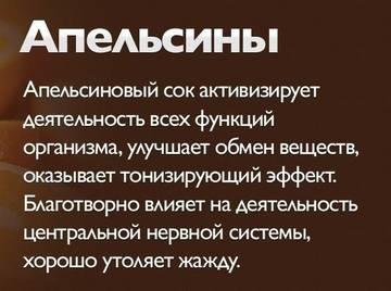 http://sf.uploads.ru/t/Isztj.jpg
