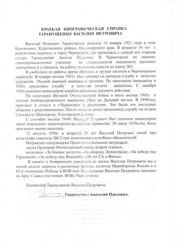 http://sf.uploads.ru/t/Ity9C.jpg
