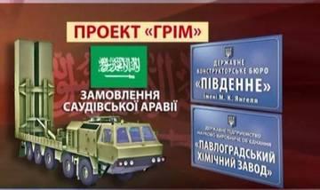 http://sf.uploads.ru/t/Iz85B.jpg