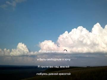 http://sf.uploads.ru/t/J6vzp.jpg
