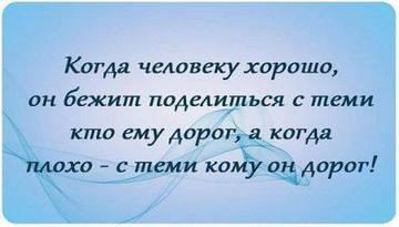 http://sf.uploads.ru/t/J8heZ.jpg