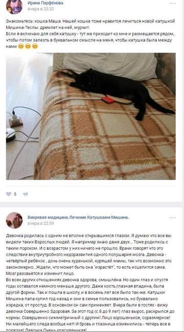 http://sf.uploads.ru/t/JGD9y.jpg