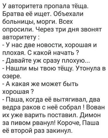 http://sf.uploads.ru/t/JGr6E.jpg