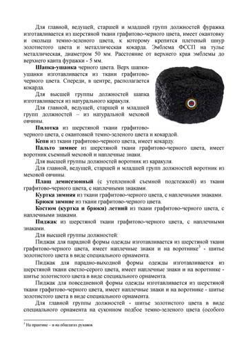 http://sf.uploads.ru/t/JHYyA.jpg