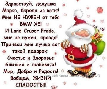 http://sf.uploads.ru/t/JSutc.jpg