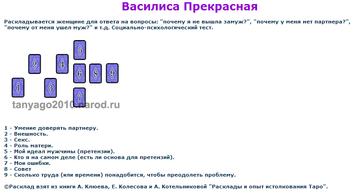 http://sf.uploads.ru/t/JUVnR.png