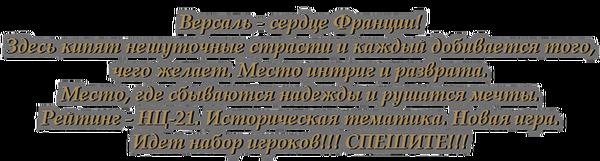 http://sf.uploads.ru/t/Jghsk.png
