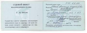http://sf.uploads.ru/t/JhviI.jpg