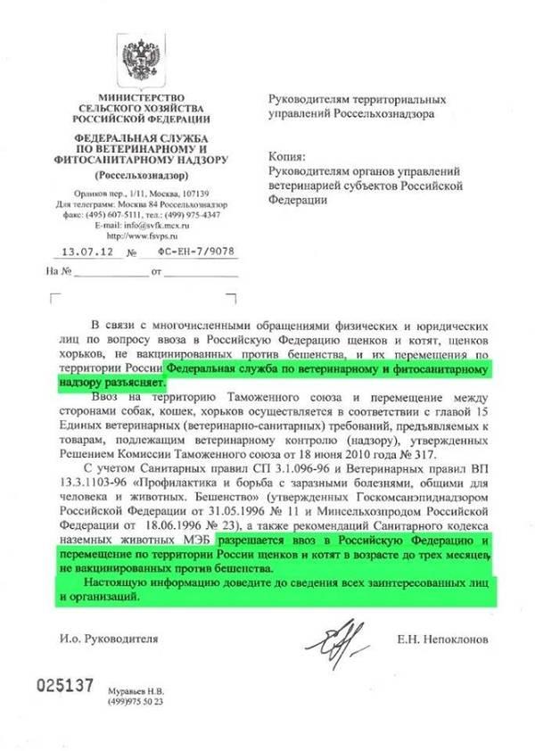 http://sf.uploads.ru/t/Jkd59.jpg