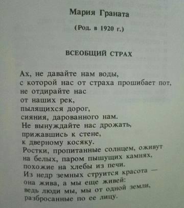 http://sf.uploads.ru/t/JlLqP.jpg