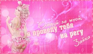 http://sf.uploads.ru/t/JneDv.jpg
