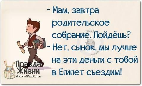 http://sf.uploads.ru/t/JuvIS.jpg