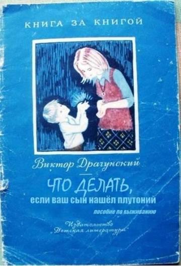 http://sf.uploads.ru/t/JxZUD.jpg