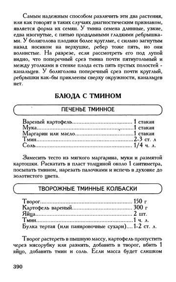 http://sf.uploads.ru/t/K01tw.jpg