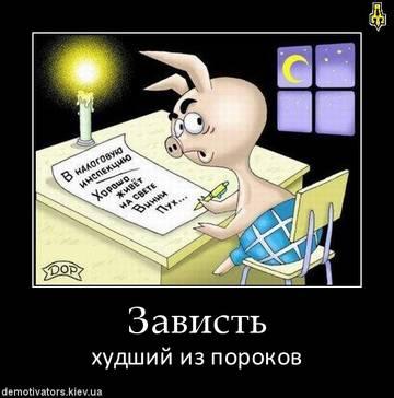 http://sf.uploads.ru/t/KIhjD.jpg