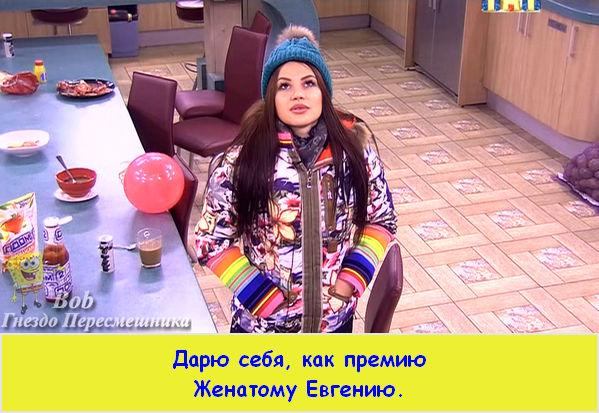 http://sf.uploads.ru/t/KiFE1.jpg