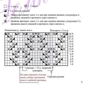 http://sf.uploads.ru/t/Kmn3M.jpg