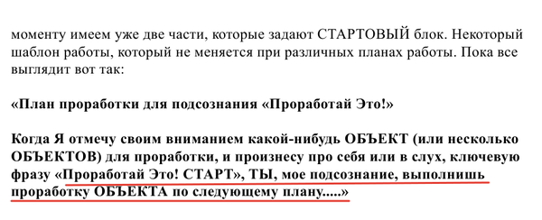 http://sf.uploads.ru/t/KqhT3.png
