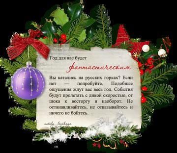http://sf.uploads.ru/t/Kve9z.png