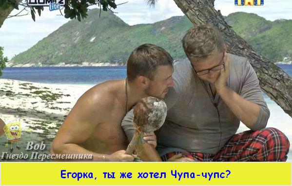 http://sf.uploads.ru/t/LByCw.jpg