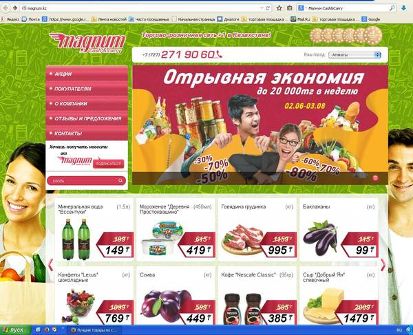 http://sf.uploads.ru/t/LFuW8.jpg